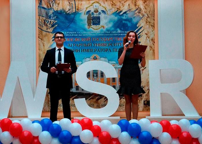 Организация торжеств в Воронеже